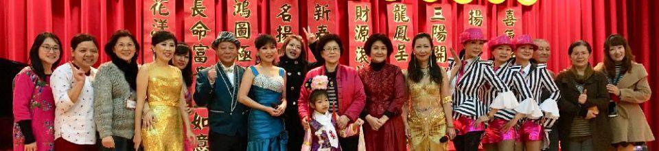 感謝107年甜蜜蜜歡樂演藝團為養護部長者帶來精彩的表演!