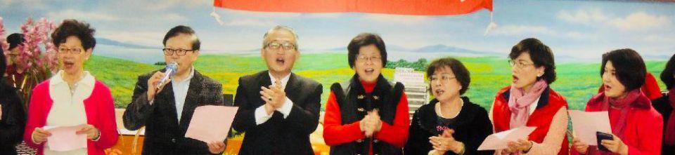 107年新春團拜,主管們一同歡唱《恆安之歌》