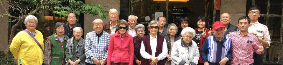 107年第一季安養住民慶生餐會。